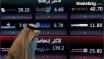 بالفيديو: السوق السعودي والحذر من عمليات جني الأرباح والضغوطات البيعية